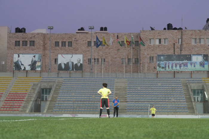 Palestine National stadium