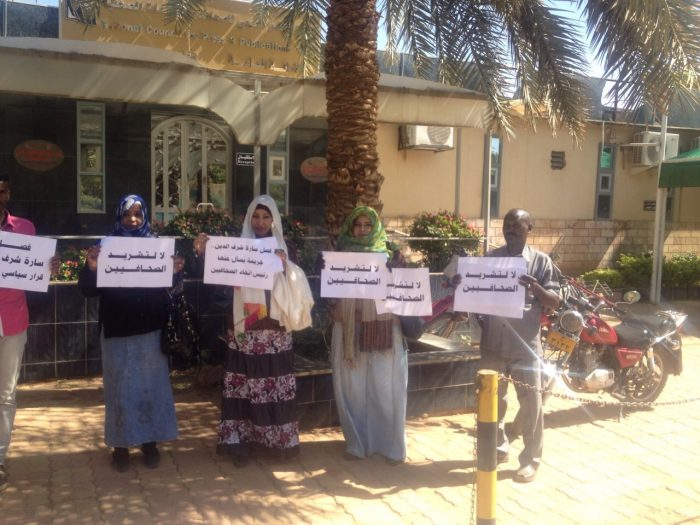 Sara Mohamed and colleagues protest at the Press Council against the political motives that led her newspaper to end her contract